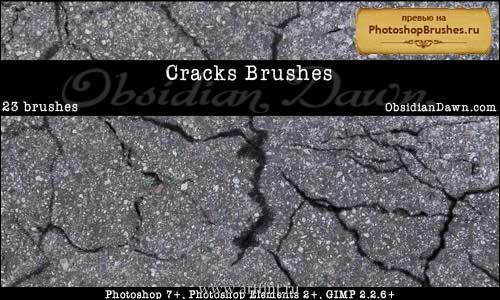 На этой странице можно скачать Cracks Photoshop Brushes Set совершенно